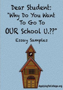 Sample college essay why